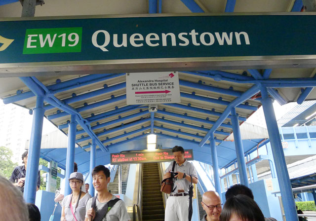 Queenstown MRT: starting point of the heritage trail