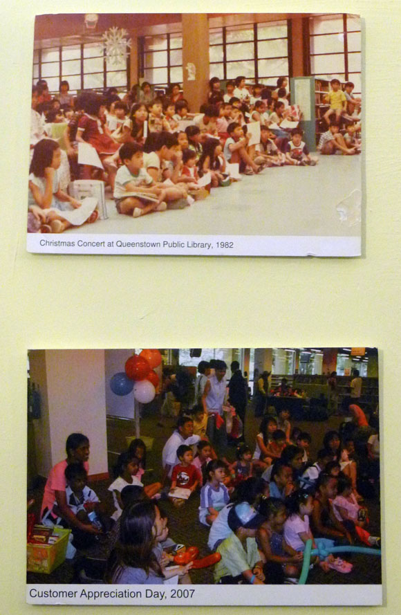 library activities then and now